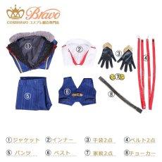 画像9: 刀剣乱舞 ミュージカル2部ライブ衣装 結びの響、始まりの音 堀川国広 コスプレ衣装 (9)