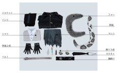 画像14: アークナイツ ガード シルバーアッシュ/SilverAsh コスプレ衣装 (14)