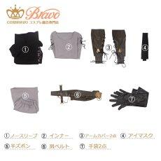 画像8: NieR Automata ニーアオートマタ DLC 素朴な少年の服 9S前作キャラ ニーア 少年期 コスプレ衣装 (8)