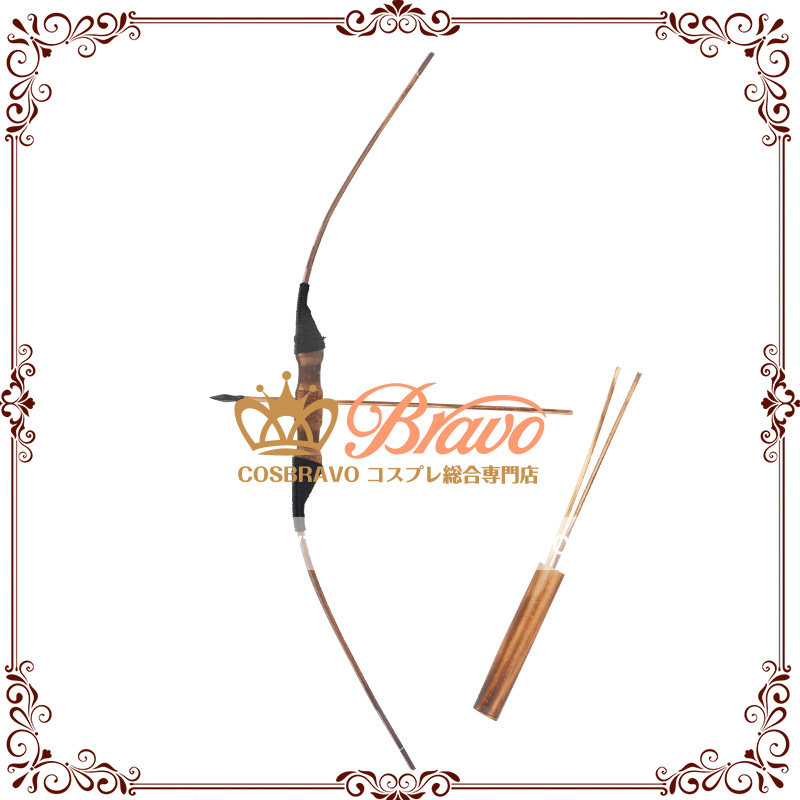 画像1: 弓 1.5m 矢3本付き 矢筒付き (1)