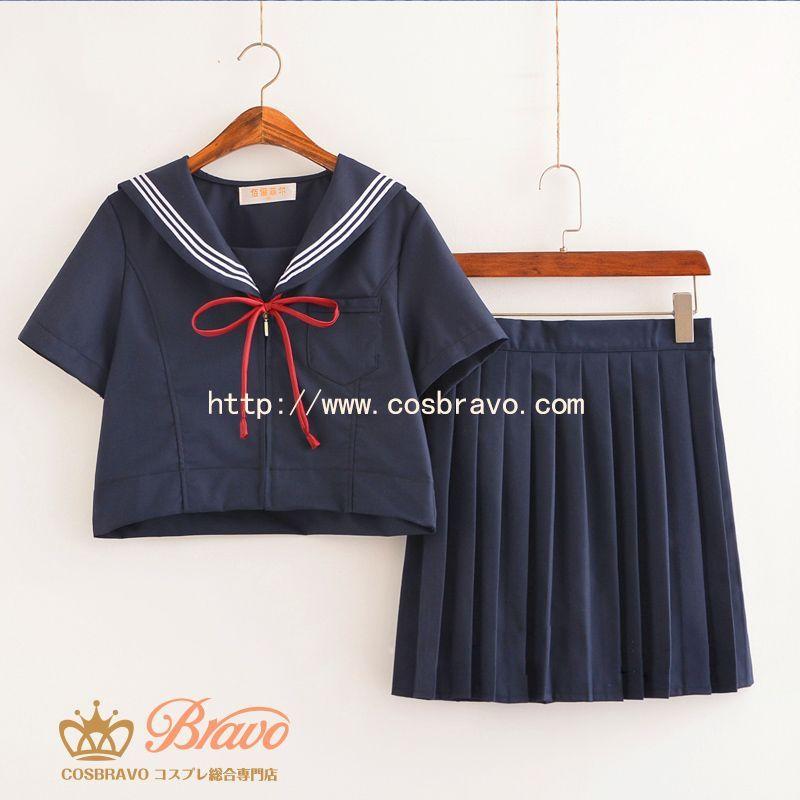画像1: セーラー服-半袖-Ver.ネイビー (1)