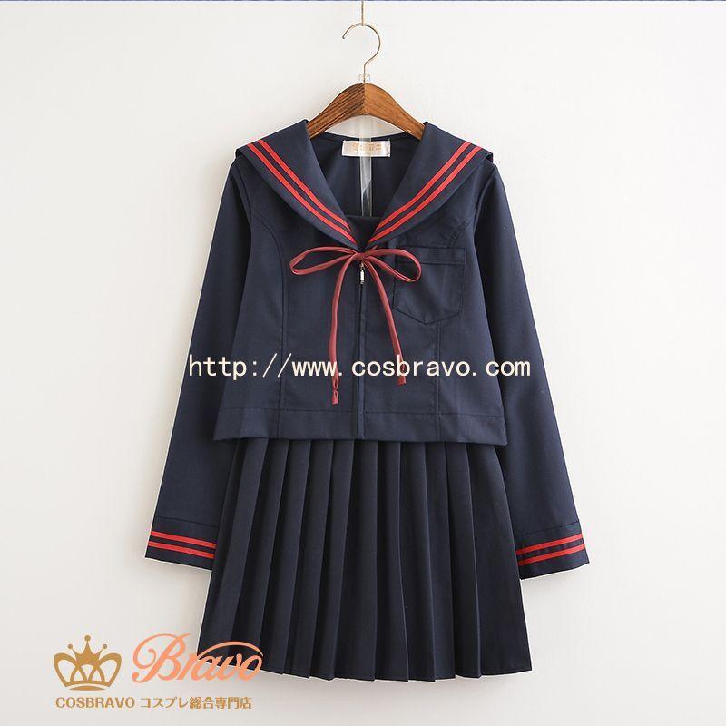 画像1: セーラー服-長袖-Ver.ネイビー (1)