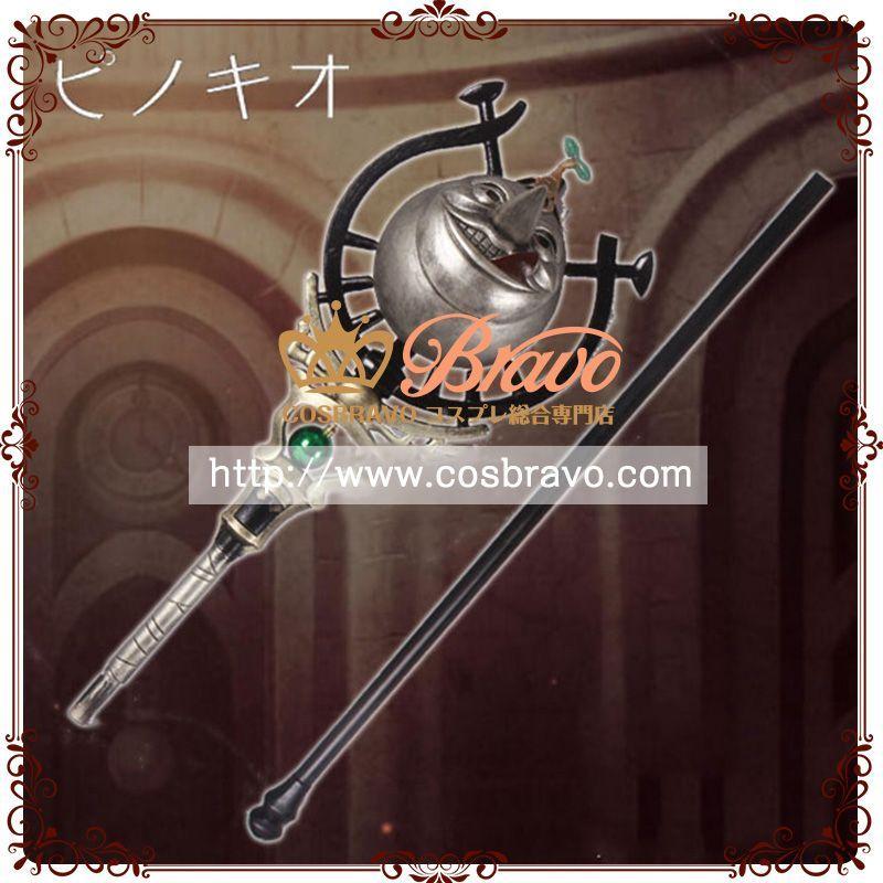 画像1: SINoALICE -シノアリス- ピノキオ クラッシャー ハンマーモード武器 コスプレ道具 鎖なし  (1)