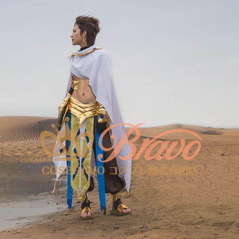 画像1: Fate Grand Order FGO オジマンディアス 霊基再臨 第二段階 コスプレ衣装 (1)