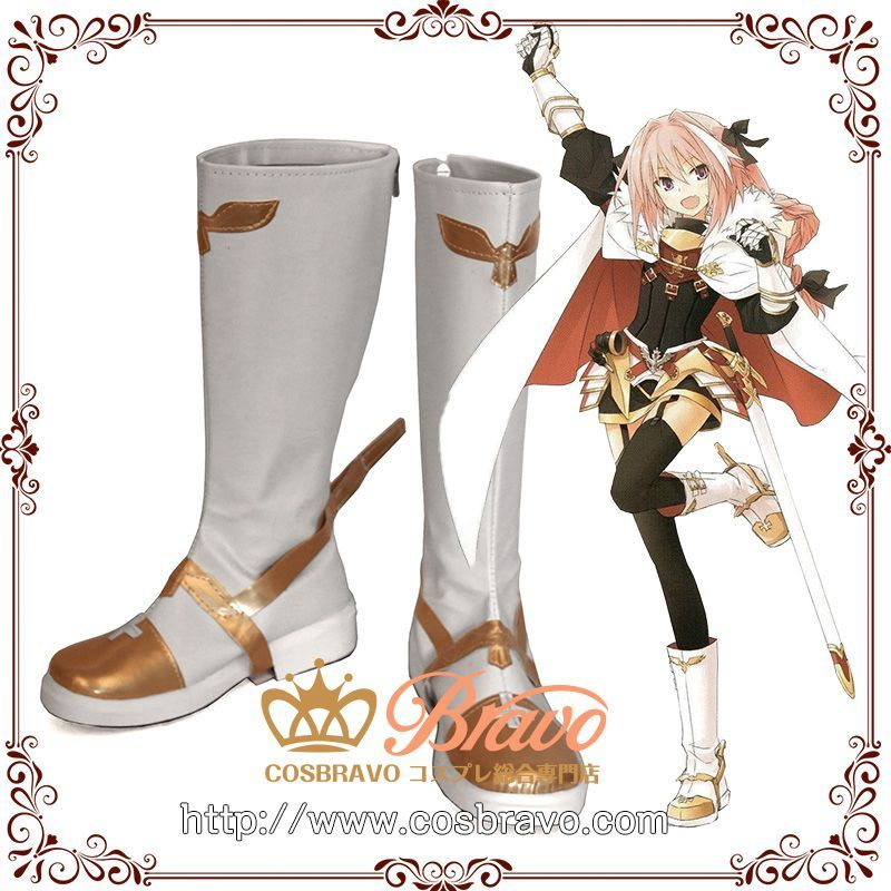 画像1:  Fate/Apocrypha アストルフォ 黒ライダー コスプレ靴 (1)