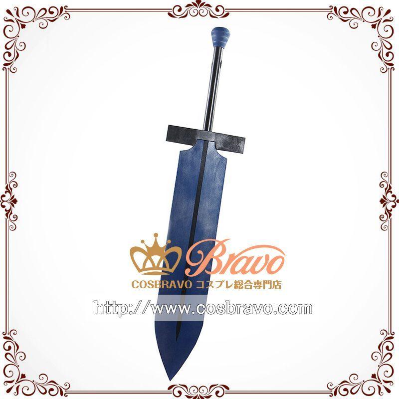 画像1:  シノアリス ヘンゼル・グレーテル フォーク コスプレ道具 160cm (1)