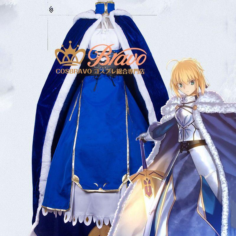 画像1: Fate/Grand Order FGO アルトリア・ペンドラゴン セイバー コスプレ衣装 マント付き (1)