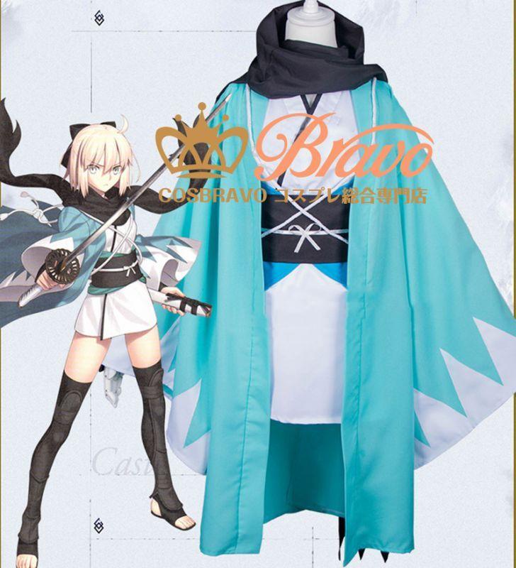 画像1: Fate/Grand Order FGO 沖田総司 桜セイバー コスプレ衣装 霊基再臨 第三段階 着物 (1)