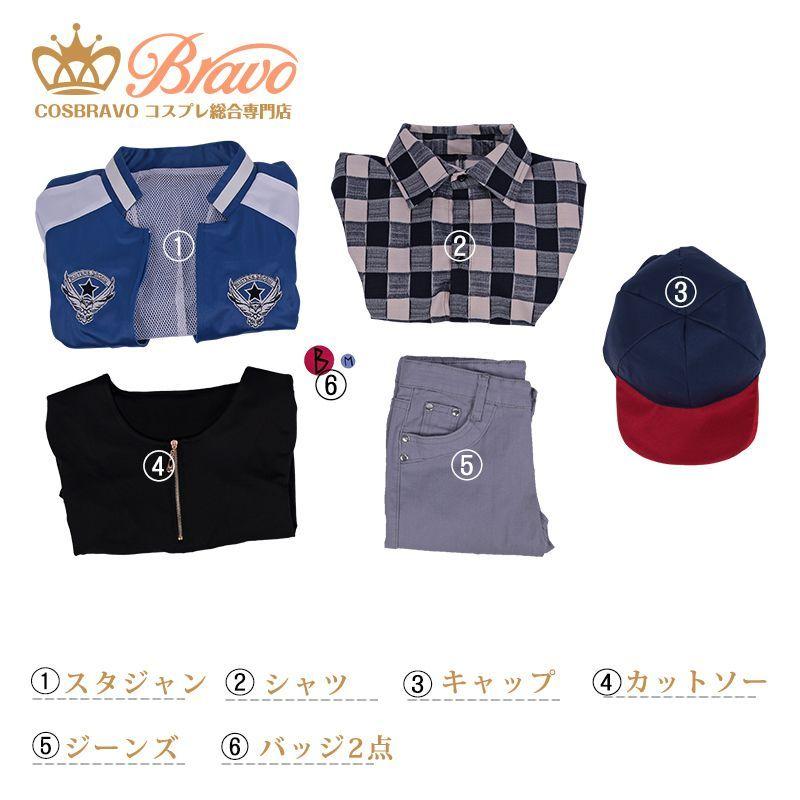 画像14 ヒプノシスマイク Buster Bros!!! MC.M.B 山田二郎 コスプレ