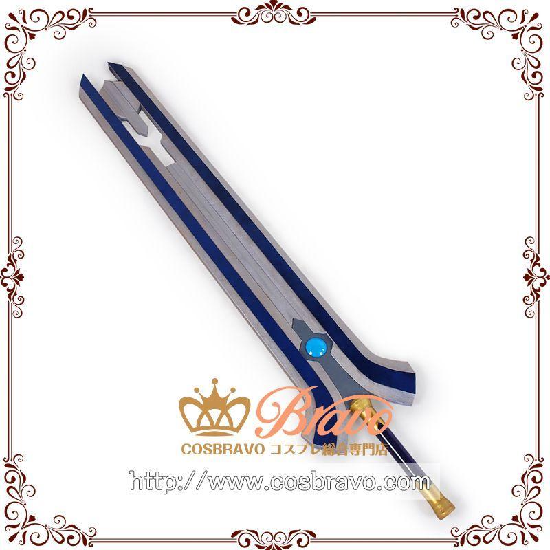 画像1: ソードアートオンライン オーディナルスケール キリト 紅玉宮で入手した剣 コスプレ道具 (1)