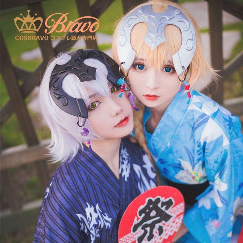 画像1: Fate Grand Order FGO 浴衣 ジャンヌ・ダルク/ジャンヌ・オルタ コスプレ衣装 (1)