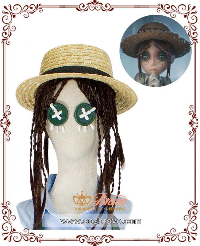画像1: 第五人格 IdentityV 庭師 エマ・ウッズ コスプレウィッグ 帽子付き (1)