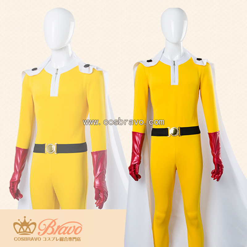 画像1: ワンパンマン 戦闘服 ヒーロースーツ 主人公 サイタマ コスプレ衣装 (1)