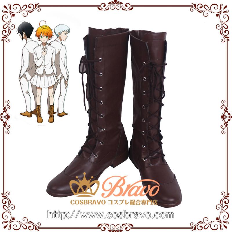 画像1: 約束のネバーランド エマ コスプレ靴 (1)